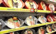 Чем питаться в Таиланде: тайские магазины и супермаркеты