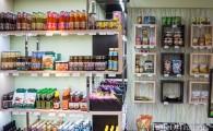 Шанхайский Котелок — магазин тайских продуктов в Москве