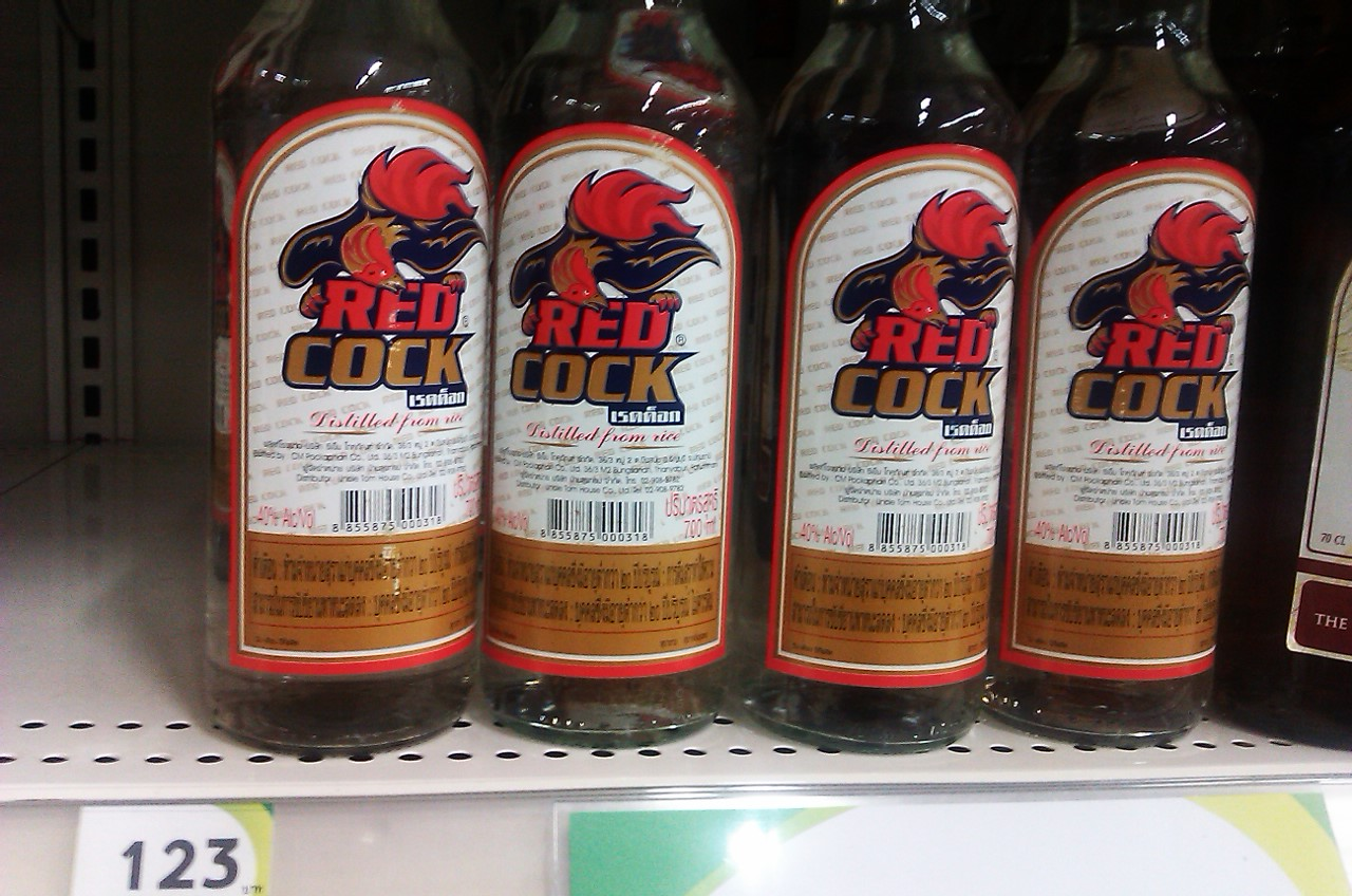 black red cock