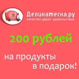 delikateska-banner-270x300