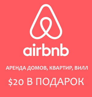 AIRBNB-BANNER copy